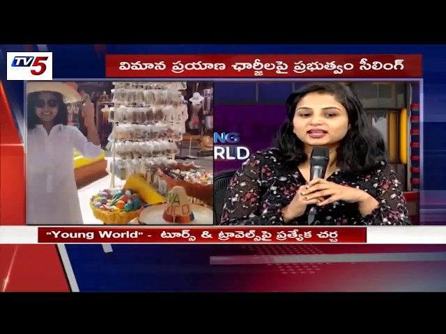 One Travel Park | Director Harsha Annapareddy Speaks On Tours & Travels Post Covid | TV5 Interview