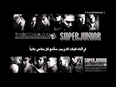 Super Junior - Disco Drive {Arabic Sub}