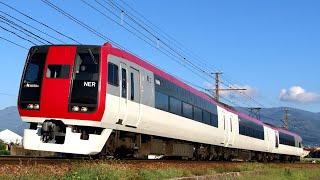 長野電鉄朝陽-付属中学前 列車走行シーン集/2100系スノーモンキー、3600系、8500系