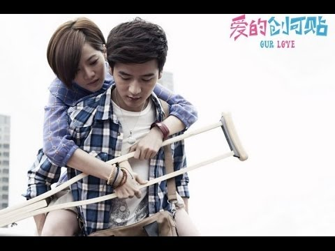 Download Our Love ep 27 (Engsub)