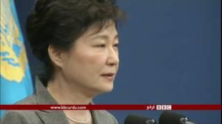 sairbeen tuesday 29th november 2016 bbc urdu