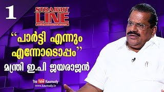 In Conversation with E.P Jayarajan | Straight Line | EP 261 | Part 01 | Kaumudy TV
