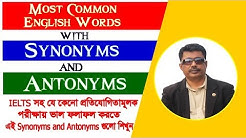 Most common English words with synonyms and antonyms part 1 |Vocabulary for IELTS Band 7.5