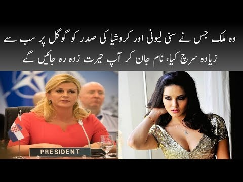 Mostly, Which Country search Sunny Leone and Kolinda Grabar on Internet?