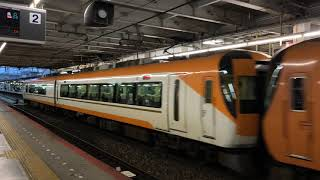 【AT新旧ブツ4】近鉄22600系