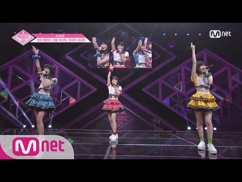 PRODUCE48 [단독/풀버전] AKB48_치바 에리이, 사토 미나미, 아사이 나나미 ♬키스를 날려 쓰러트리자 @기획사별 퍼포먼스 180622 EP.2