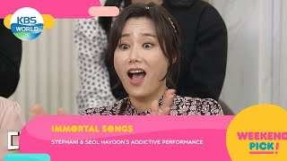 Two Days and One Night 4/Immortal Songs and more [WEEKEND PICK!ㅣKBS WORLD TV]
