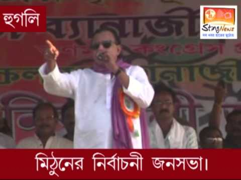 Mithun's election rally in support of TMC candidates in Hooghly districts