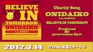 ONIDAIKO / BELIEVE IN TOMORROW feat.NORICO Produced By grooveman Spot