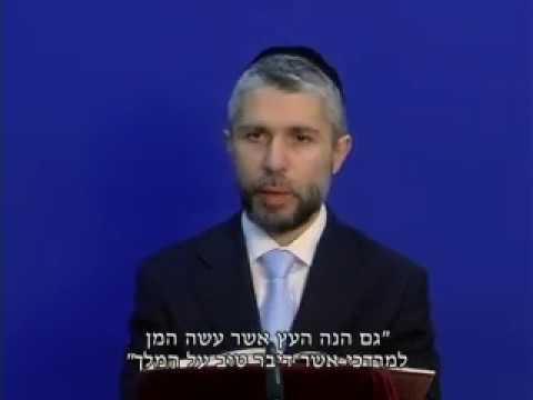 הרב זמיר כהן - פורים - הרצאה ברמה גבוהה על כל מגילת אסתר ע''פ הפשט ותורת הקבלה פרק ז חובה לצפות!