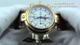 Мужские наручные швейцарские часы Buran B51-123-6-569-4(, 2013-02-22T11:40:43.000Z)