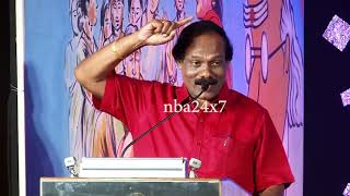 Dindugal Leoni ultimate comedy speech  on Udhayanithi Stalin Songs | nba 24x7
