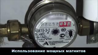 Неодимовый магнит купи на счетчики воды газа электроэнергии MAGNETIK.COM.UA