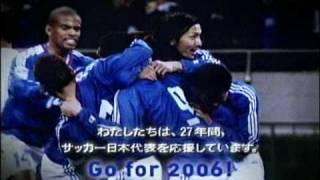 サッカー日本代表 KIRIN CM