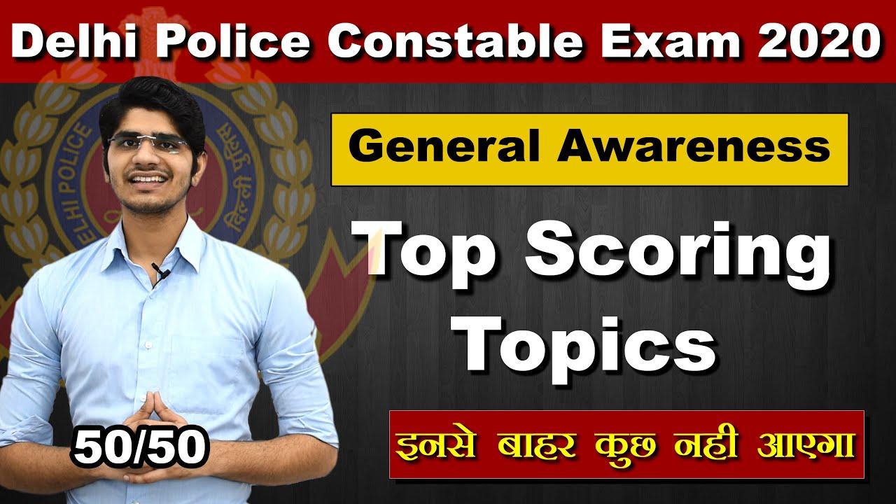 General Knowledge Top Scoring Topics Delhi Constable Exam 2020   इनसे बाहर कुछ नहीं आएगा  50/50 Mark