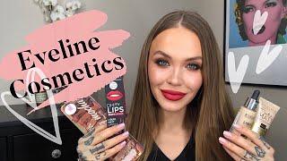 Вечерний макияж Eveline Cosmetics