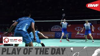 Fuzhou China Open 2019 | Play of the Day Round of 16 | BWF 2019