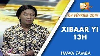 XIBAAR YI 13H DU 04 FÉVRIER 2019 AVEC HAWA TAMBA
