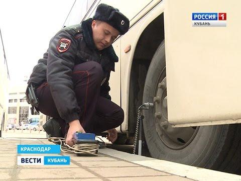видео: На Кубани проверят исправность автобусов