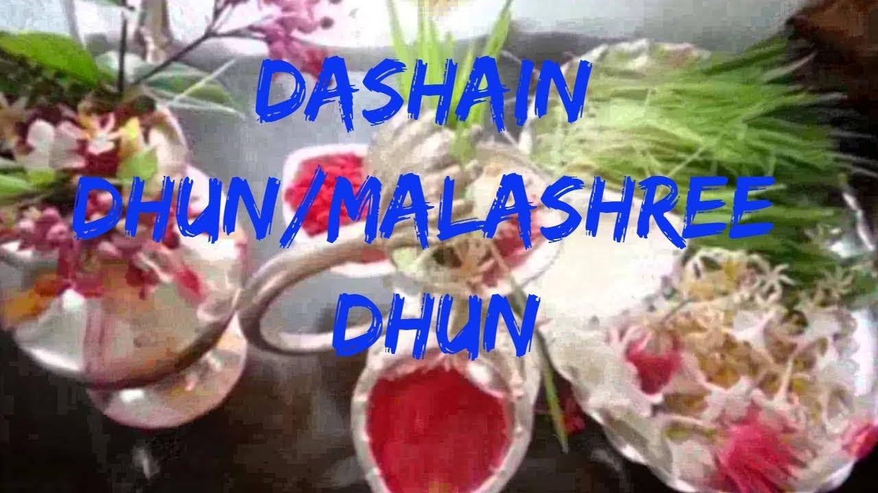 Dashain Dhun Piano Tutoriallesson 2075 Malashree Dhun How To Play