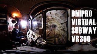 DNIPRO VIRTUAL SUBWAY / Повний рейс Дніпровським метрополітеном у форматі VR360
