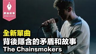 Video The Chainsmokers - Sick Boy [1 Hour] Loop download MP3, 3GP, MP4, WEBM, AVI, FLV Februari 2018