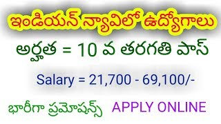 join indian navy 10th pass entry    join indian navy    navy job updates in telugu