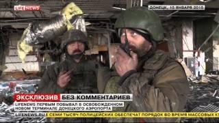 НОВОСТИ УКРАиНЫ СЕГОДНЯ 22 01 2015 УЛЬТРА РЕАЛЬНОЕ ВИДЕО БОЯ ОПОЛЧЕНЦЕВ ЗА АЭРОПОРТ ДОНЕЦКА(НОВОСТИ УКРАиНЫ СЕГОДНЯ 2014 2015 УЛЬТРА РЕАЛЬНОЕ ВИДЕО БОЯ Украина Новости сегодня показывают страшные кадры..., 2015-01-16T11:19:29.000Z)