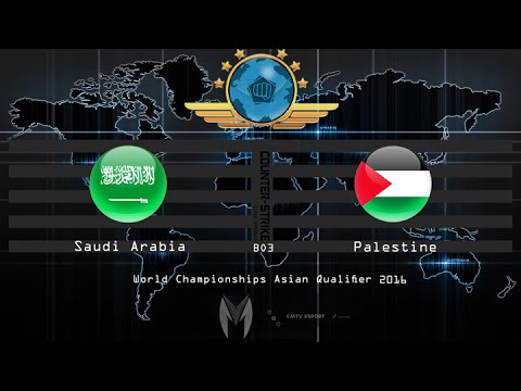 CS:GO - Palestine vs  Saudi Arabia - BO3 - The World Champio