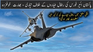 Jf 17 Thunder Is Going To Face Dassault Rafale In One on One Combat - Advance Pakistan