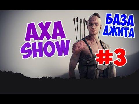 Прохождение Mad Max #3 | База Джита