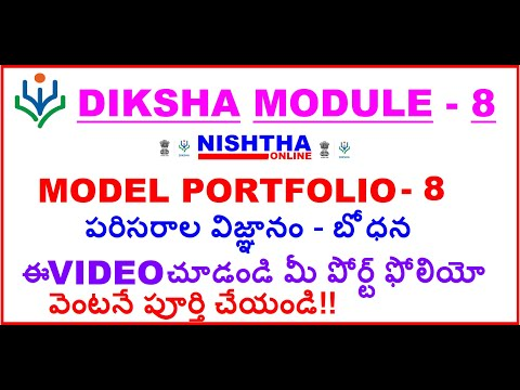 DIKSHA 8TH MODULE PORTFOLIO ACTIVITY NISHTHA MODULE 8 PORTFOLIO SUBMISSSION ACTIVITY MODEL PORTFOLIO