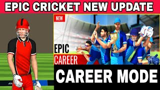 EPIC CRICKET NEW CAREER MODE UPDATE LAUNCHED 🔥