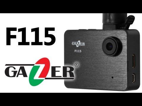 Инструкция видеорегистратор gazer f115