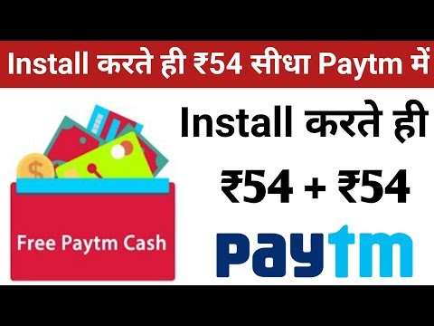 New App ₹54+₹54 Paytm Cash Unlimited Time || New Earning App 2019 || Best Paytm Cash Earning Apps