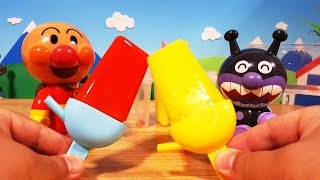 アンパンマンおもちゃアニメ❤水遊び!色遊び!アイスクリーム作ってみたよ! animekids アニメきっず animation Anpanman Toy