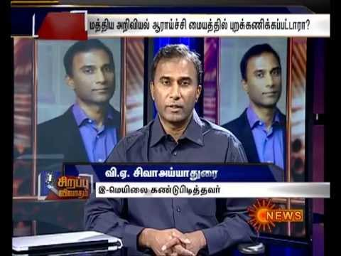 Dr. V.A. Shiva Ayyadurai, MIT, Inventor of Email, on Live Dial-In Show on Sun News