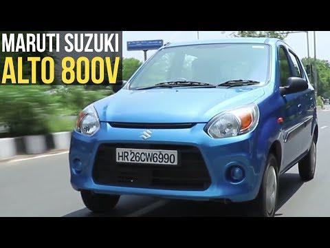 Maruti Suzuki Alto 800 Review