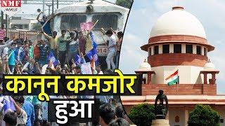 SC/ST Act पर फिर SC पहुंची केंद्र सरकार, Supreme Court से की ये अपील