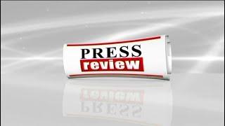 Press Review - 25/9/2021 -