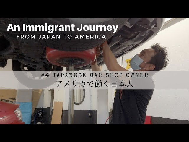 【Day in the life: #4 Japanese in America アメリカで働く日本人】Owner Operator of An Auto Shop オートショップオーナーの1日に密着