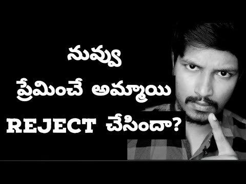 Download How To Overcome Love Rejection In Telugu Telugu