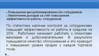 Видеонаблюдение презентация ebrigada.ru(, 2012-03-21T12:32:56.000Z)