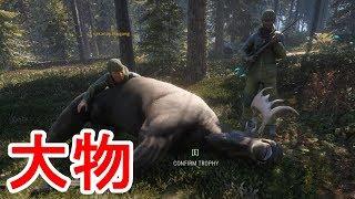 「撃ちまくりの狩り」#8TheHunter Call of the Wildで遊ぶぞ! thumbnail