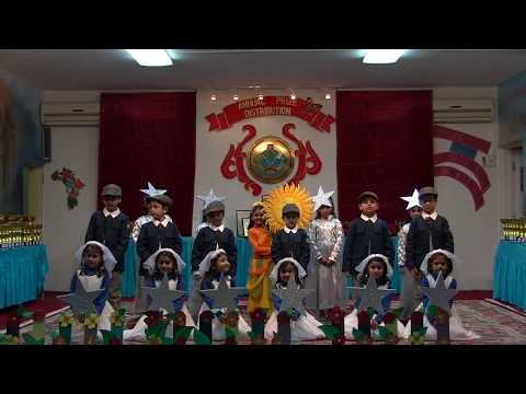Allah Hi Allah, 51st Annual Day 2017-18, Pakistan International School, Al Khobar