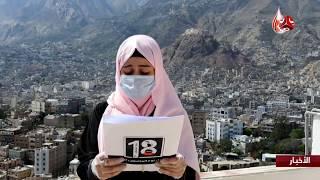 رابطة أمهات المختطفين تستنكر قرارات حوثية بإعدام 4 صحفيين
