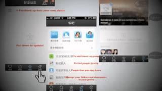 iPhone QQ de référence de l'utilisateur