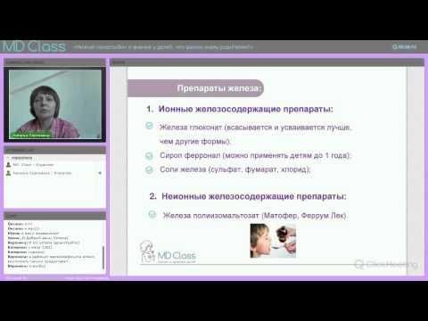 Гемоглобин у детей – норма, причины низкого гемоглобина