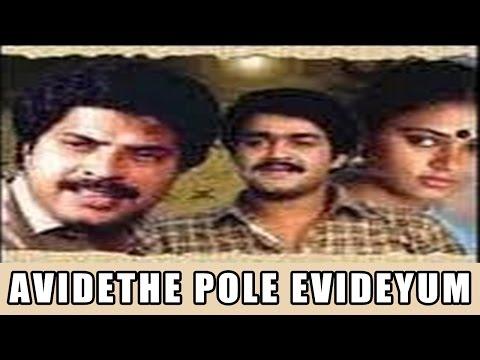 Avidethepole Ivideyum : Malayalam Feature Film  : Mohanlal : Shobana : Mammootty