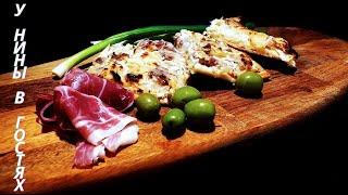 Луковый тарт фламбе со сливочным сыром Луковый пирог фламбе со сливочным сыром Тарт фламбе